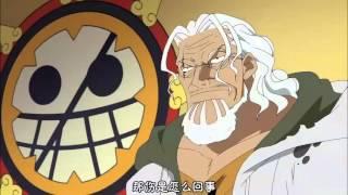 海賊王 雷利霸氣登場!!!!!!