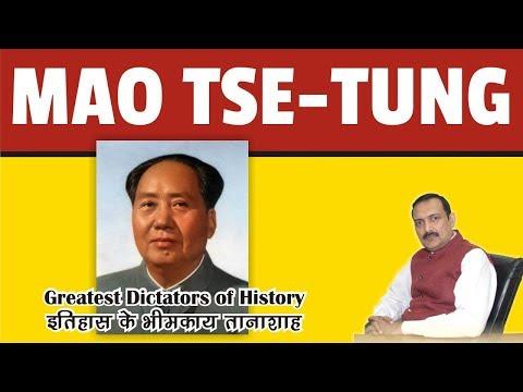 WORLD HISTORY - Greatest dictators - Mao Tse-tung of China