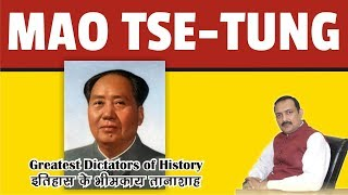 WORLD HISTORY - Dictators - Mao Tse-tung of China