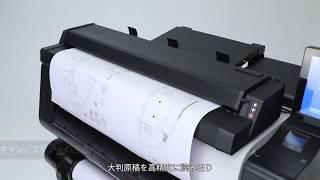imagePROGRAF TX-MFPシリーズ紹介動画