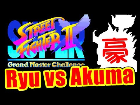 リュウ vs 豪鬼 - SUPER STREET FIGHTER II X for 3DO