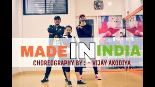 Baixar MADE IN INDIA Guru Randhawa | Dance Choreography By Vijay Akodiya Aka V.j