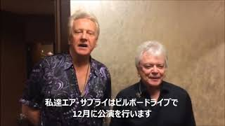 air supply video message for billboard live tour 2017