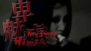 The OneChanbara The Movie vorteX (Chanbara Beauty vortex)