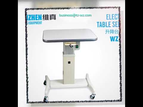 OPHTHALMIC EQUIPMENT-motorised Table
