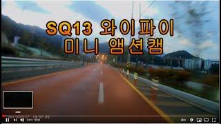 블랙박스-자전거 액션캠 SQ13