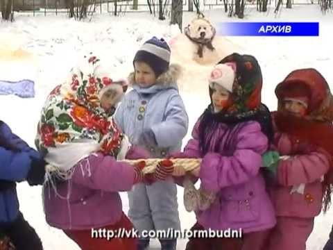 О традициях празднования Масленицы на Руси