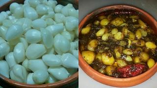 রসুনের আচার one clove garlic picklc {bangla recipes}