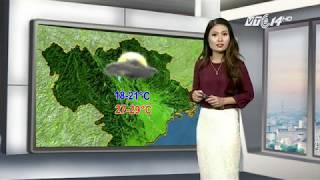 VTC14 | Thời tiết các thành phố lớn 19/10/2017| TP.HCM có mưa dào và dông