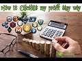 How much earning per day through my pc ? How to Calculate my profit easy way { Greenpolygames }