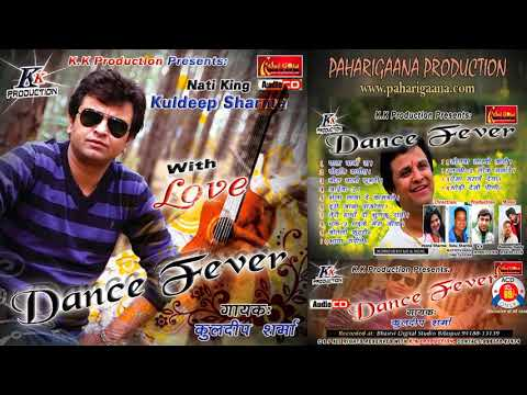 Dance Fever Non Stop by Kuldeep Sharma | Himachali Hit Song | PahariGaana Records