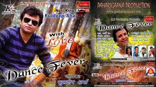 Dance Fever Non Stop by Kuldeep Sharma   Himachali Hit Song   PahariGaana Records