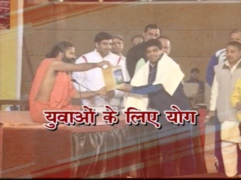 "Wrestling star Sushil Kumar Addressing ""Yuva Yog Shivir"" With Swami Ramdev 