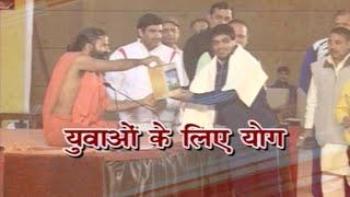 "Wrestling star Sushil Kumar Addressing ""Yuva Yog Shivir"" With Swami Ramdev | 23 Dec 2014"