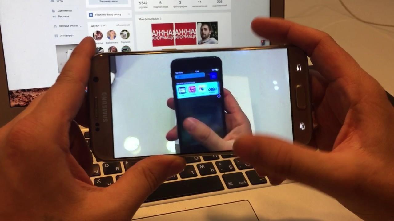 Каталог onliner. By это удобный способ купить смартфон samsung galaxy s7 edge 32gb black onyx [g935f]. Характеристики, отзывы, сравнение ценовых предложений в минске.