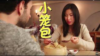 Xiao long bao, mon plat chinois préféré !