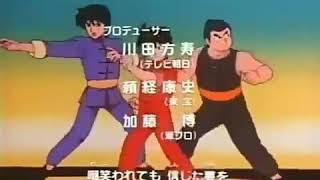 """""""Opening kungfu boy"""""""