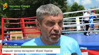 Олег Малованюк, старший тренер молодіжної збірної України