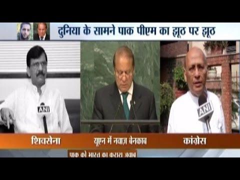 Congress, Shiv Sena Slams Nawaz Sharif for Praising Terrorist Burhan Wani in UN Speech