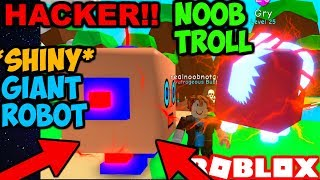 NOOB HACKS *SHINY* SECRET PETS!! TROLLING NOOBS!! (Bubble Gum Simulator Roblox)