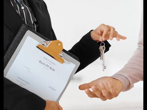 Договор дарения, МФЦ, постановка на кадастровый учет