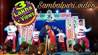 Sambalpuri video pagal pagal mui tor pagal JSR titilagarh perform at DSA Budhipadar 2017