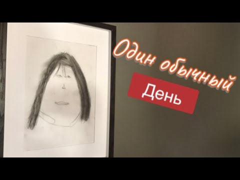 Проведите день со мной☺️/ Heidelberg❤️/ Жизнь кыргызски/ Германия.
