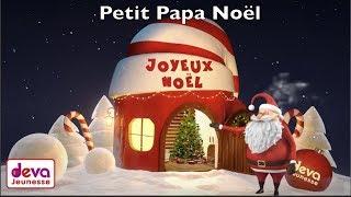 Petit papa Noël (Paroles)ⒹⒺⓋⒶ Chanson de Noël des enfants