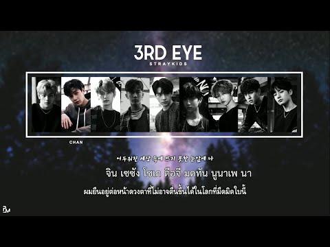 [Karaoke/Thaisub] Stray Kids - 3rd Eye