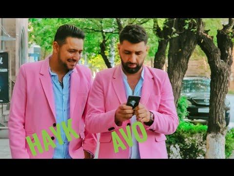 Hayk Durgaryan & Avo Adamyan - Ashxarhi Sirun Harsiky (2019)
