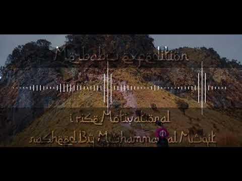 Audio Spectrum, Nasyid I Rise Motivational Nasheed By Muhammad Al Muqit