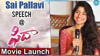 Actress Sai Pallavi About Fida Movie || Varun Tej || Sekhar Kammula || Shashikanth