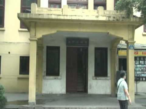 HangZhou The Villa of Chiang Kai Shek
