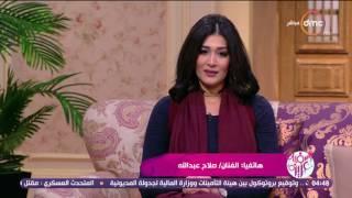 السفيرة عزيزة - الفنان / صلاح بعد الله ... أنا لم انجب صبيان ومزعلتش إن خلفتي كلها بنات
