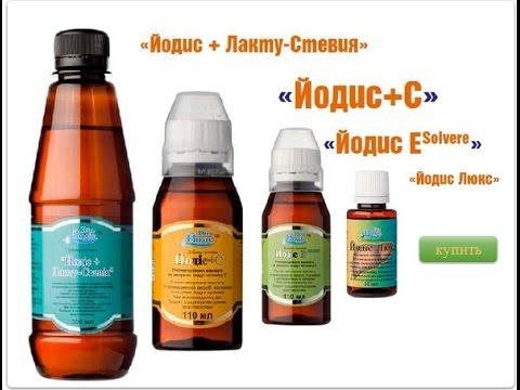 Лечение лишая йодом: как использовать йод от лишая у