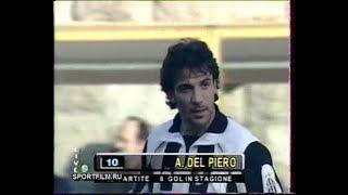 видео: Serie A 1997-98 :: Bologna - Juventus