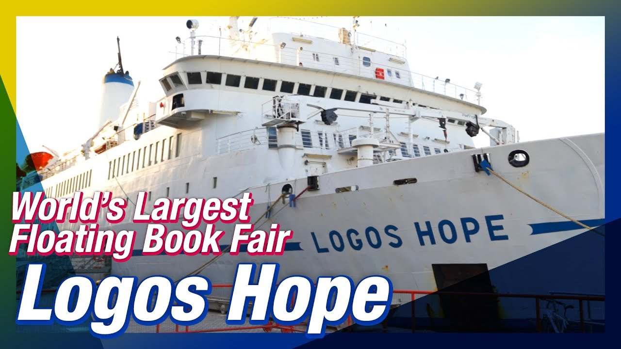 World's Largest Book Fair on Water | A Humble Story World Book Day