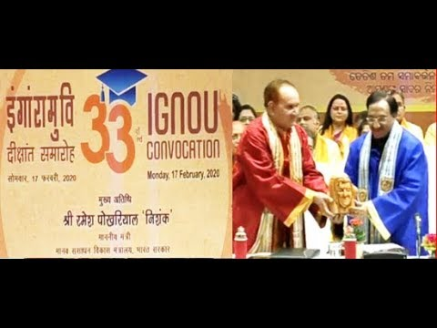 33rd-ignou-convocation-live