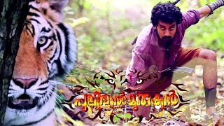 Video Malayalam Short Film 2016 | Pulival Murugan | Malayalam Latest Short Film 2016 download MP3, 3GP, MP4, WEBM, AVI, FLV September 2018