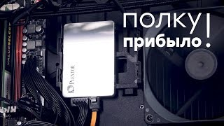 Обзор SSD-накопителей Plextor M8V на флэш-памяти 3D TLC NAND Mp3