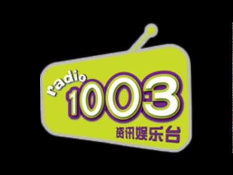 Singapore Radio Station 100.3FM - Fingerstyle Solo - Back To December by Taylor Swift