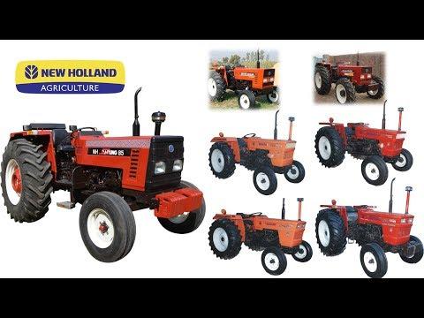 New Holland Tractor all Models Prices - Al Ghazi Tractors Ltd.