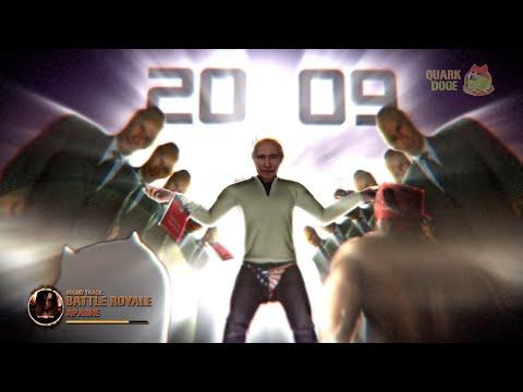 Flex Air 1+2+3+4 Episode (автор всех видео Quark Doge)