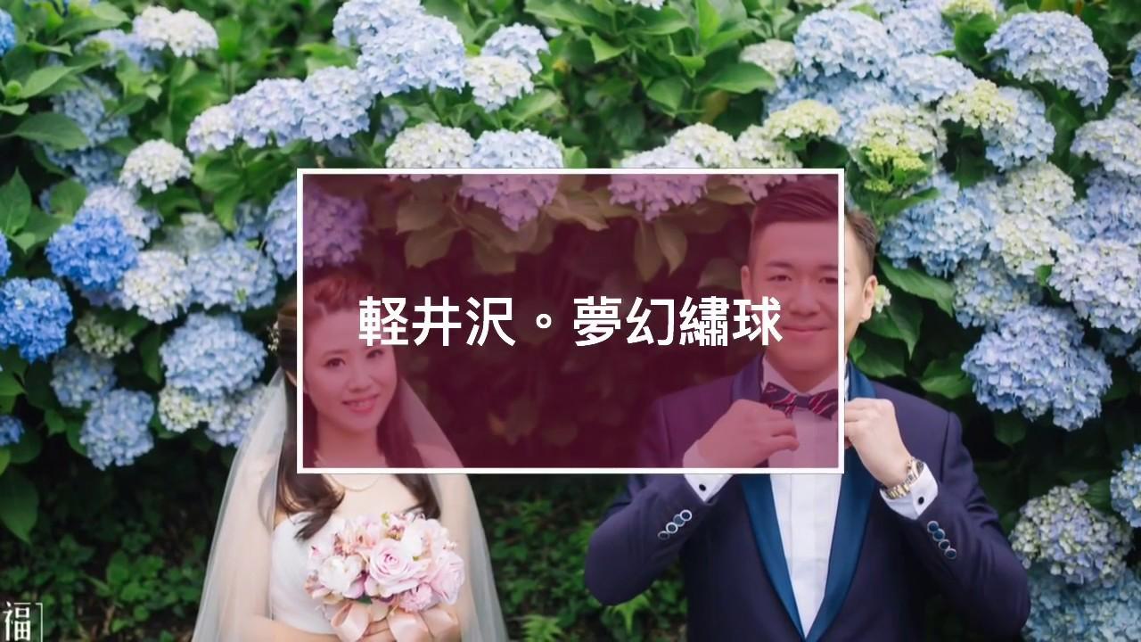 輕井澤。夢幻繡球花。幸福宣言 - YouTube