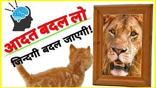 Gambar cover Must REPROGRAM your SUBCONSCIOUS MIND 4 achive success in your life| मोटिवेशन का व्यंगात्मक महाप्रहर