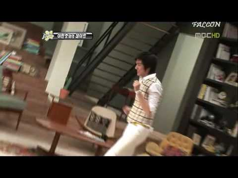 dancing Lee Min Ho