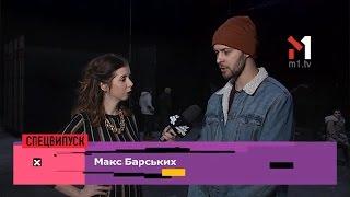 M1 Music Awards News  Анонс   07 12 2016