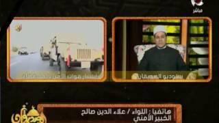 خبير امني : يعلق علي إعلان حالة الطوارئ  ، وانتشار الجيش في الشوارع | الصديقان