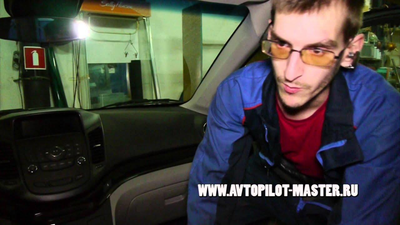Установка модельных авточехлов на Chevrolet Orlando. avtopilot-master.ru
