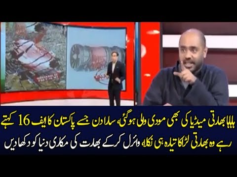 Exposed By Indian Defense Analyst  jf 16 plane ?